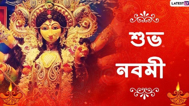 Durga Puja 2019: দুর্গাপুজোর নবমীর তাৎপর্য জানা আছে? না জানলে, নবমীর সকালেই জেনে নিন এক ক্লিকে