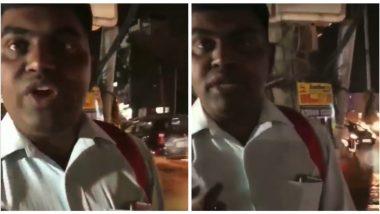 Viral: ছোট পোশাক পরায় মহিলার উপর চিৎকার জুড়লেন যুবক! বেঙ্গালুরুর এই ঘটনাই এখন ভাইরাল সোশ্যাল মিডিয়ায়