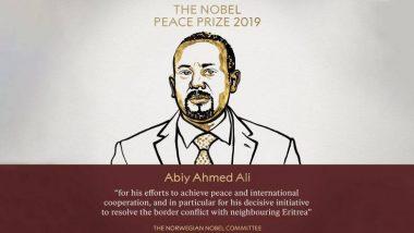 Nobel Peace Prize 2019 Winner: শান্তিতে নোবেল পেলেন ইথিওপিয়ার প্রধানমন্ত্রী আবি আহমেদ আলি