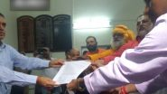 Diwali 2019 in Ayodhya: রাম জন্মভূমি অঞ্চলে দীপাবলিতে জ্বালাতে দেওয়া হোক প্রদীপ, আবেদন VHP-র