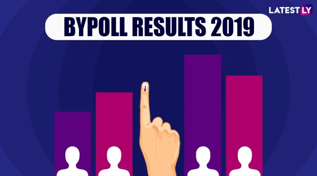 By Election Result: ১৮ রাজ্যের ৫১ বিধানসভা ও ২ লোকসভা উপ নির্বাচনের ভোট গণনা চলছে