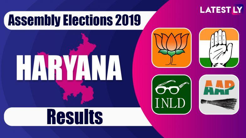 Haryana Assembly Election Results 2019: হরিয়ানায় বিজেপি এগিয়ে থাকলেও ফাইট দিচ্ছে কংগ্রেস