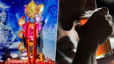 Kali Puja 2019: দেবী পান করেন না; তবুও পুজোর নৈবেদ্যে কেন রাখা হয় মদ, জানেন?