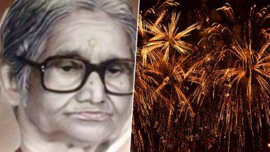 Deepavali 2019:  দীপাবলিতে হাজার ভিড়ের মাঝেও বাঙালি আজও খোঁজে বুড়িমাকে!