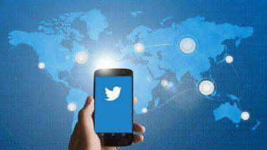 Twitter To Ban Political Ads: বিশ্বব্যাপী রাজনৈতিক বিজ্ঞাপন বন্ধ করছে টুইটার