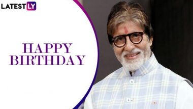 Amitabh Bachchan Birthday Special: বলিউডের শাহেনশা, এককালীন রুপোলি পর্দার নম্বর ওয়ান হিরো অমিতাভ বচ্চনের আজ জন্মদিন