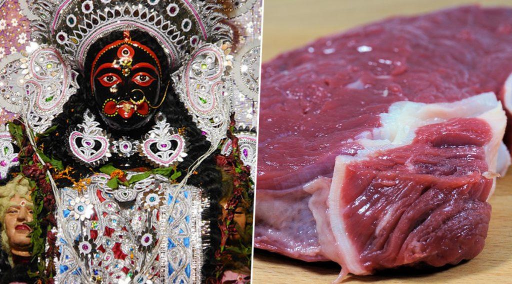 Kali Puja 2019: দেবী মাংস ভক্ষণ করেন না; তবুও কেন তাঁকে এই নৈবেদ্য নিবেদন করা হয়?