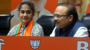 Haryana Election: হরিয়ানার বিধানসভা নির্বাচনে বিজেপি প্রার্থী তালিকায় সোনাজয়ী কুস্তিগীর ববিতা ফোগাট