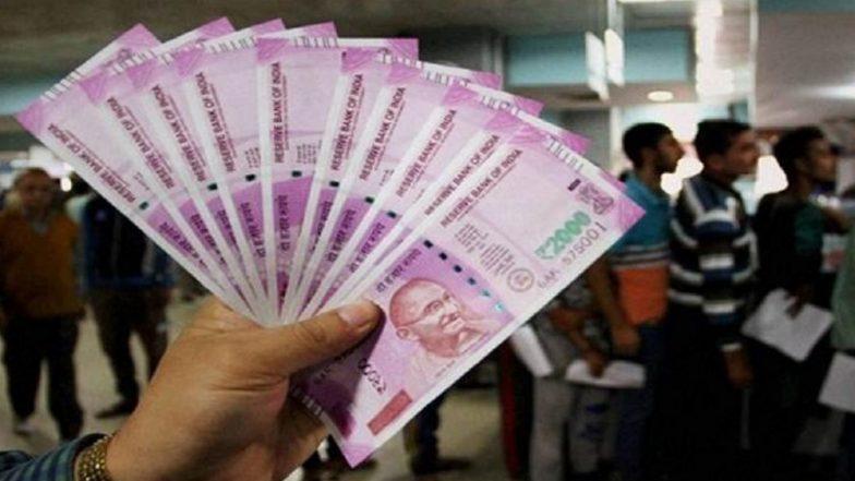 7th Pay Commission: সুখবর! ৮ হাজার টাকা বাড়তে পারে কেন্দ্রীয় সরকারি কর্মচারীদের ন্যূনতম বেতন