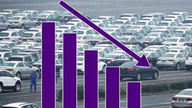 মুখথুবড়ে পড়ল মুম্বইয়ের যানবাহন নিবন্ধীকরণ, গতবছরের তুলনায় ৫০% হ্রাস