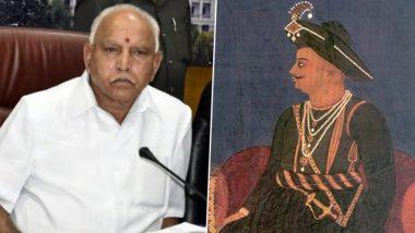 BS Yediyurappa Stated On Tipu Jayanti: বিজেপি নেতার ইচ্ছে, কর্ণাটকের স্কুলের পাঠ্যবইতে থাকবে না টিপু সুলতানের ইতিহাস কীর্তি, কী বললেন ইয়েদুরাপ্পা?