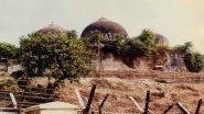 Ayodhya Case Hearing, Day 40: আজ পাঁচটায় শেষ হবে অযোধ্যা মামলা, প্রত্যাহার করতে পারে সুন্নি ওয়াকফ বোর্ড, কেন জানেন?