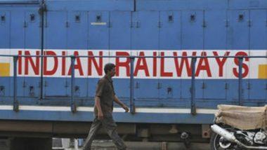 Indian Railway: রেলে যাত্রীদের যাত্রার সহায়তার সুবিধাকরণ করার জন্য চালু হল 'ওয়ান রেল ওয়ান হেল্পলাইন' নম্বর