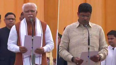 ML Khattar Takes Oath as Haryana Chief Minister: মুখ্যমন্ত্রী হিসেবে শপথ নিলেন মনোহর লাল খাট্টারের, উপমুখ্যমন্ত্রী দুষন্ত চৌতালাকে নিয়ে বিজেপিকে জোর কটাক্ষ কংগ্রেসের