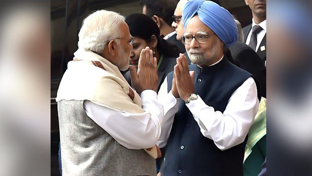 Manmohan Singh Urges PM Narendra Modi: মিথ্যা তথ্য নয়, ভারতীয় ভূখণ্ড রক্ষা করতে গিয়ে শহিদ জওয়ানদের আত্মত্যাগের মর্যাদা দিতে হবে, মোদিকে মনে করিয়ে দিলেন মনমোহন