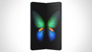 Durga Puja 2019: আজই লঞ্চ হচ্ছে ভারতের প্রথম ফোল্ডেবল স্ক্রিনের স্মার্টফোন; বুকিং করলে  Samsung-এর বিশেষ প্রতিনিধি নিজে বাড়ি এসে ডেলিভার করবেন  Samsung Galaxy Fold