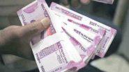 Fake Currency Notes: পাকিস্তান থেকে ভারতের বাজারে ঢুকেছে জাল নোট, জানাল NIA