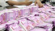 Bihar: এবার বিহারের শ্রমিকের ব্যাঙ্ক অ্যাকাউন্টে জমা পড়ল প্রায় ১০ কোটি টাকা!