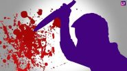 Man Caught Trying to Eat Dead Body: ঠাকুমার মৃতদেহ থেকে মাংস খাওয়ার অভিযোগ! ধৃত ব্যক্তি