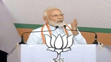 Maharashtra Assembly Elections 2019: মহারাষ্ট্রে প্রচারে গিয়ে বিরোধীদের উদ্দেশে বার্তা, ক্ষমতা থাকলে ৩৭০ ধারা ফিরিয়ে আনুন