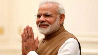 Narendra Modi Greetings On Maha Ashtami Puja: দেশবাসীকে মহাঅষ্টমীর শুভেচ্ছা জানালেন প্রধানমন্ত্রী নরেন্দ্র মোদি