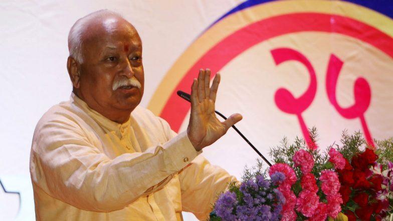 RSS Chief Mohan Bhagwat: আরএসএস প্রধান মোহন ভাগবতের টুইটার প্রোফাইল থেকেও উঠল 'ব্লু টিক'
