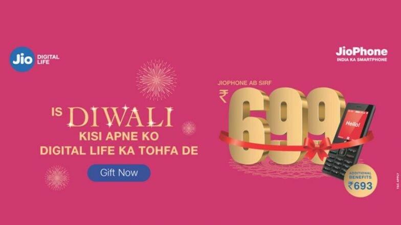 Kali Puja 2019: দীপাবলি উপলক্ষ্যে রিলায়েন্স জিও-র বাম্পার অফার, ৬৯৯ টাকায় পাবেন নতুন ফোন