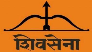 Maharashtra Assembly Election 2019: বিজেপিকে বড় জায়গা দিতে জনপ্রিয় নেতার আসন ছেড়েছে দল, রেগেমেগে গণ পদত্যাগ করল শিবসেনার কর্মীরা