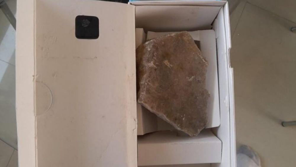Stone Found Inside Mobile Box: দীপাবলির অফারে ফোন অর্ডার দিয়ে  ই-কমার্স থেকে পেলেন পাথরের টুকরো পেলেন বিজেপি নেতা