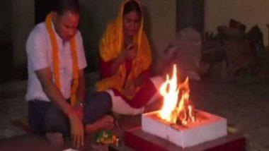 UP: বিয়ের প্রতিশ্রুতি দিয়ে ৪ বছর ধরে সহবাস, চাপে পড়ে মহিলাকে বিয়ে করলেন SDM