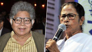 Mamata Banerjee: সুনীল গাঙ্গুলির প্রয়াণ দিবসে শ্রদ্ধা জানিয়ে মমতা ব্যানার্জির টুইট