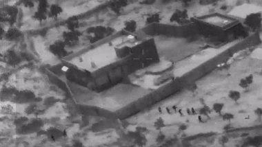 US Release Baghdadi Raid Video: আবু বকর আল-বাগদাদির আস্তানায় অভিযানের ভিডিও প্রকাশ আমেরিকার