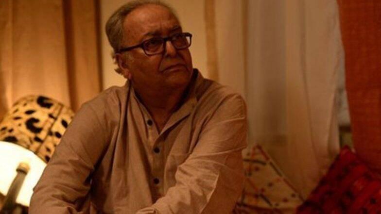Soumitra Chatterjee On New Detactive Character: 'এখন আর কোন চরিত্র মাথায় থাকে না' নতুন গোয়েন্দা চরিত্রে অভিনয় প্রসঙ্গে লেটেস্টলি বাংলার কাছে অকপট বর্ষীয়ান অভিনেতা সৌমিত্র চ্যাটার্জি