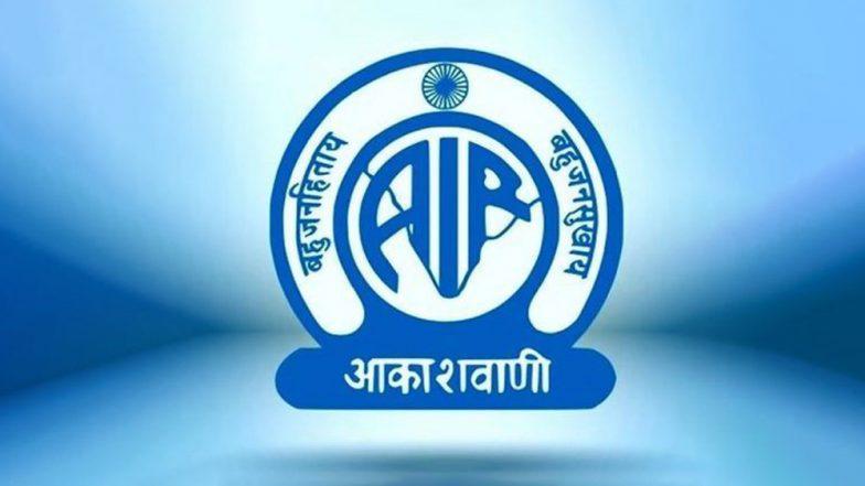 Radio Kashmir became All India Radio from today:  আজ থেকে উপত্যকার রেডিও কাশ্মীর হয়ে গেল অলইন্ডিয়া রেডিও, কেন জানেন?