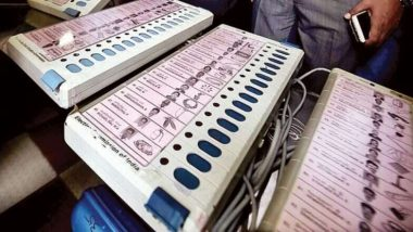 West Bengal By Election Result: আজ খড়গপুর, করিমপুর ও কালিয়াগঞ্জে উপ নির্বাচনের ফল,  সকাল থেকে শুরু গণনা
