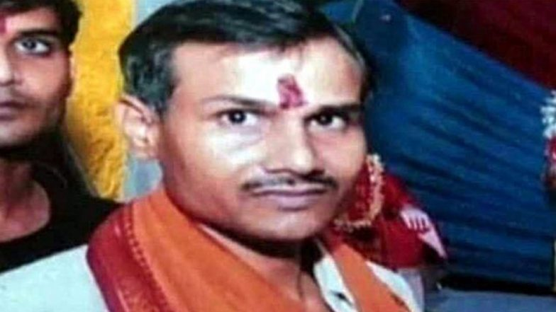 Kamlesh Tiwari Murder Case: গুলি করার আগে হিন্দু সমাজ পার্টির নেতা কমলেশ তিওয়ারিকে ১৫ বার ছুরি মারে আততায়ীরা