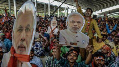 Modi Wave Turns Tsunami? Exit Polls Results 2019:মোদি ঝড়ে দোদুল্যমান মহারাষ্ট্র-হরিয়ানার বিধানসভা নির্বাচন, দুই রাজ্যেই পদ্ম শিবিরের জয় দেখছে বুথ ফেরত সমীক্ষা