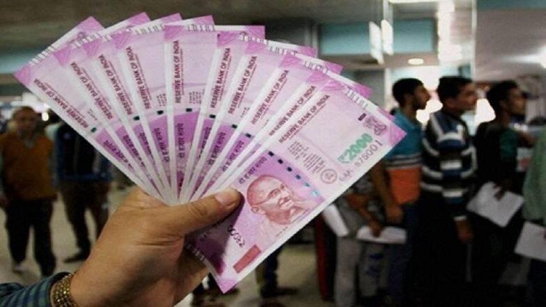 চলতি অর্থবর্ষে একটিও ২০০০ টাকার নোট ছাপা হয়নি, RTI-র জবাবে জানাল RBI