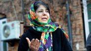 Mehbooba Mufti House Arrest: আগামিকাল জম্মু ও কাশ্মীরের প্রাক্তন মুখ্যমন্ত্রী মেহবুবা মুফতির মুক্তির আবেদনের শুনানি করবে সুপ্রিম কোর্ট