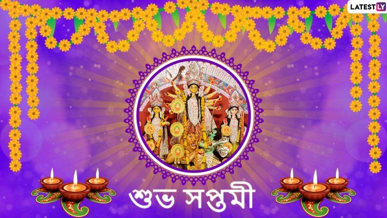 Durga Puja 2019: সপ্তমীর তাৎপর্য জানেন তো? না জানলে সপ্তমীর সকালেই জেনে নিন এক ক্লিকে