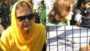এবার ৩৭০ ধারা বিলুপ্তির প্রতিবাদে আটক কাশ্মীরের প্রমীলা বাহিনী, বাদ গেলেন না ফারুক আবদুল্লার মেয়ে-বোন