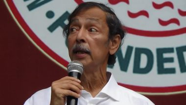 Anjan Mitra Passes Away: 'ভালোবাসার বারান্দা'-র পর ফাঁকা হল ময়দানও, চলে গেলেন প্রাক্তন মোহনবাগান সচিব অঞ্জন মিত্র