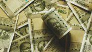 Gujarat: ব্যাঙ্কের লকারে থাকা ২ লাখ টাকা খেল উইপোকা! মাথায় হাত ব্যক্তির
