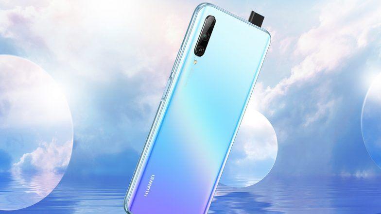 Huawei New Smartphone: নতুন স্মার্টফোন আনল Huawei, জেনে নিন নতুন ফোনের ফিচার, বৈশিষ্ট্য