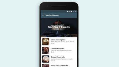WhatsApp Business App: হোয়াটসঅ্যাপ থেকেই এবার অর্ডার করতে পারবেন আপনার পছন্দের খাবারটি, হোয়াটসঅ্যাপ বিজনেস অ্যাপে যোগ হল ক্যাটালগ ফিচার
