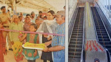 Construction Worker's Daughter Inaugurate Escalator: মন্ত্রী বা আমলা নয়, রেল স্টেশনে এসকেলেটর উদ্বোধন করল নির্মাণকর্মীর ১০ বছরের মেয়ে