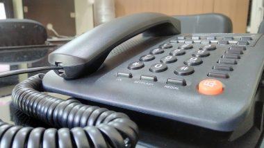 Video Call On Landline: ল্যান্ডলাইনেও আসবে ভিডিও কল, জিও দিচ্ছে এমনই সুবিধা