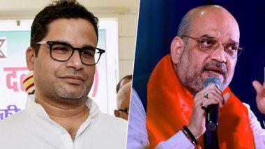 Prashant Kishor On NRC: অমিত শাহকে বিঁধলেন প্রশান্ত কিশোর; দেশজুড়ে ১৫জন অবিজেপি মুখ্যমন্ত্রী, কীভাবে সম্ভব এনআরসি?