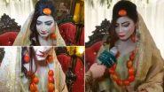 Bride In Tomato Jewellery: টম্যাটোর গয়নায় ও জমকালো লেহেঙ্গায় সেজে বিয়ের পিঁড়িতে কনে