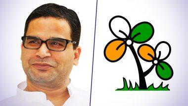 Prashant Kishor Report Card: রিপোর্ট কার্ড বের করলেন প্রশান্ত কিশোর, আগামী নির্বাচনে ফিরছে তৃণমূলই